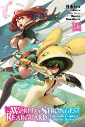 Yen Press's World's Strongest Rearguard: Labyrinth Country's Novice Seeker Soft Cover # 3