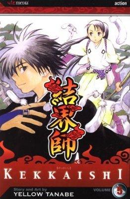 Viz Medias Kekkaishi Soft Cover 5