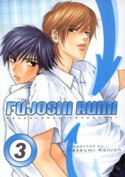 Anime Works Publications's Fujoshi Rumi Soft Cover # 3