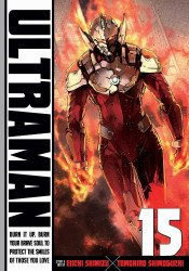 Viz Media's Ultraman Soft Cover # 15