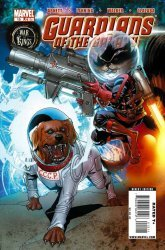Marvel Comics's Guardians of the Galaxy Issue # 15