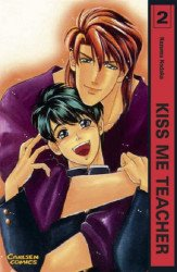 Carlsen Comics's Kiss Me Teacher Soft Cover # 2