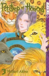 TokyoPop/Mixx's Pet Shop of Horrors Soft Cover # 3