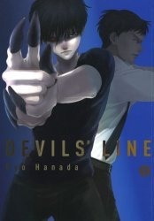 Vertical's Devils' Line Soft Cover # 5
