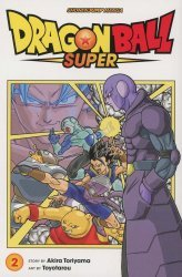 Viz Media's Dragon Ball: Super Soft Cover # 2