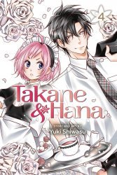 Viz Media's Takane & Hana Soft Cover # 4