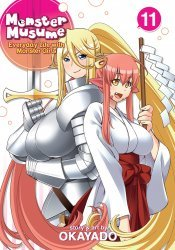 Seven Seas Entertainment's Monster Musume Soft Cover # 11