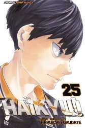 Viz Media's Haikyu Soft Cover # 25