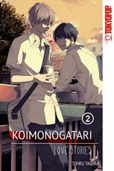 TokyoPop/Mixx's Koimonogatari: Love Stories Soft Cover # 2
