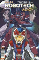 Titan Comics's Robotech Remix Issue # 1b