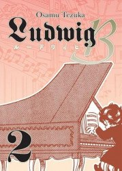 Digital Manga Publishing's Ludwig B Soft Cover # 2
