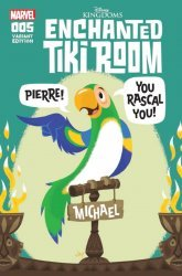 Marvel Comics's Disney Kingdom's Enchanted Tiki Room Issue # 5b