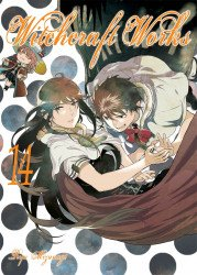Vertical's Witchcraft Works Soft Cover # 14
