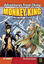 JR Comics's Adventures from China: Monkey King Issue # 17
