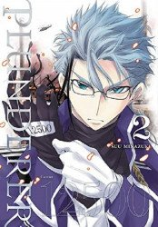 Yen Press's Plunderer Soft Cover # 2