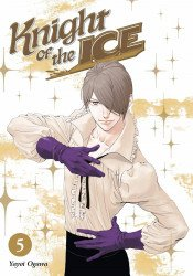Kodansha Comics's Knight of the Ice Soft Cover # 5