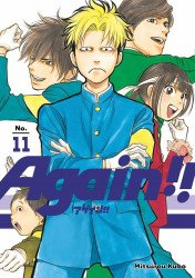 Kodansha Comics's Again Soft Cover # 11