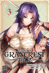 Viz Media's Record Of Grancrest War Soft Cover # 3