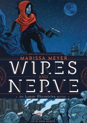 Feiwel & Friends's Wires And Nerve Soft Cover # 1