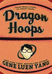 First Second Books's Dragon Hoops Hard Cover # 1