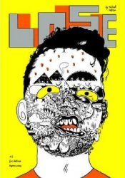 Koyama Press's Lose Issue # 1