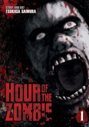 Seven Seas Entertainment's Hour Of The Zombie Soft Cover # 1