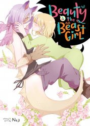 Seven Seas Entertainment's Beauty and the Beast Girl Soft Cover # 1