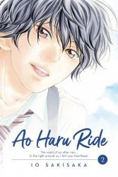 Viz Media's Ao Haru Ride Soft Cover # 2