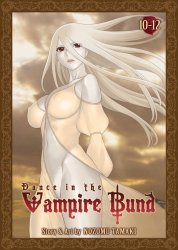 Seven Seas Entertainment's Dance In The Vampire Bund: Omnibus Soft Cover # 10-12