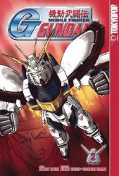 TokyoPop/Mixx's G: Mobile Fighter Gundam Soft Cover # 2