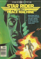 Star Rider Productions's Star Rider and the Peace Machine Issue # 2