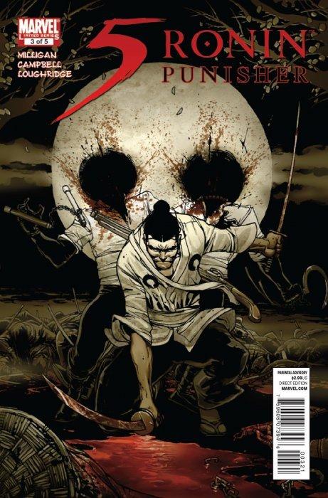 marvel comics 5 ronin