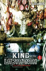 Yen On's King of the Labyrinth Hard Cover # 1