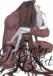 Yen Press's Monster And The Beast Soft Cover # 1
