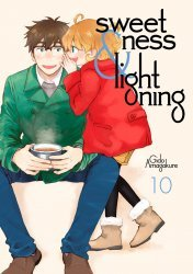 Kodansha Comics's Sweetness & Lightning Soft Cover # 10