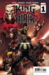 Marvel Comics's King in Black Issue # 1