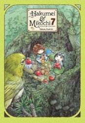 Yen Press's Hakumei & Mikochi: Tiny Little Life In The Woods Soft Cover # 7