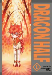 Seven Seas Entertainment's Dragon Half Omnibus Soft Cover # 1