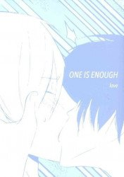 Gen Manga Entertainment's One Is Enough Soft Cover # 1