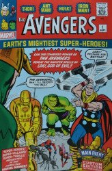 Marvel Comics's Avengers Issue # 1main event ent