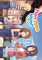 Seven Seas Entertainment's Non Non Biyori Soft Cover # 11