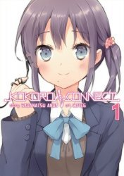 Seven Seas Entertainment's Kokoro Connect Soft Cover # 1
