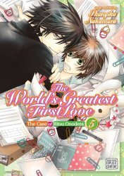 Sublime's The World's Greatest First Love:The Case Of Ritsu Onodera TPB # 5