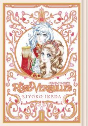 Udon Entertainment's The Rose Of Versailles Hard Cover # 1