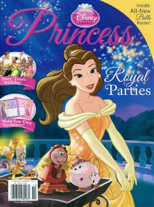 disney princess essays Find essays and research papers on disney princess at studymodecom we've helped millions of students since 1999 join the world's largest study community.