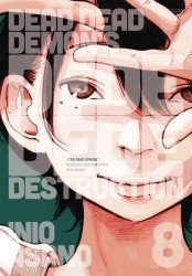 Viz Media's Dead Dead Demon's Dededede Destruction Soft Cover # 8
