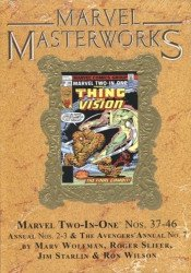 Marvel Comics's Marvel Masterworks: Marvel Two-in-One  Hard Cover # 4b