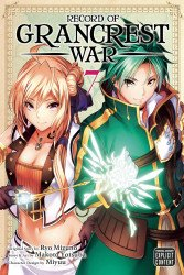 Viz Media's Record of Grancrest War Soft Cover # 7