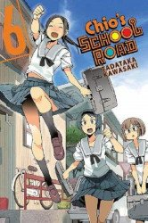 Yen Press's Chios School Road Soft Cover # 6