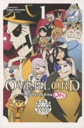 Yen Press's Overlord: The Undead King Oh Soft Cover # 1